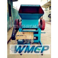 供应东莞为明机械废旧塑料回收再生生产流水线破碎机WMEP-600#