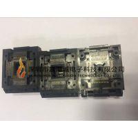 YAMAICHI IC51-0804-795 IC插座QFP80PIN 0.65MM间距翻盖式测试座