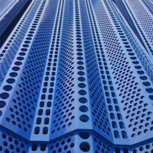 防风网生产 包头防风抑尘网 圆冲孔网