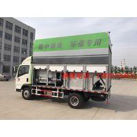 嘉中新型渗滤液处理车-服务一流