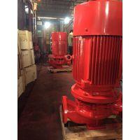 供应XBD6/45-100L恒压消防切线泵XBD7/45-100L-FLG立式消防离心泵价格