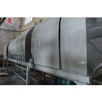 一干到底连续式木条炭化炉成品碳用量 兴中环保原木炭化机 绿色品质
