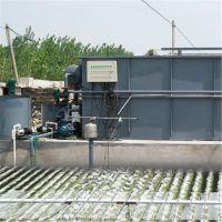 广东厂家设计生产染料废水脱色处理一体化设备找晨兴定制