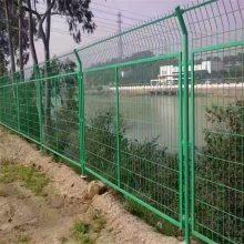 现货铁丝防护网 高速公路围栏网 河道两侧护栏网