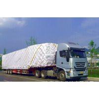 上海到余姚专线 余姚货运公司 物流 长途货物运输