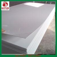 江苏地带专用环保无毒pvc白板 印刷雕刻专用