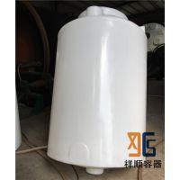 500升锥底pe水塔 0.5吨工业锥底水罐 0.5立方塑料锥底桶