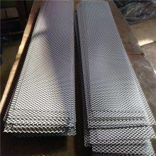 镀锌钢板网 菱形钢板网大量现货 染漆菱形网