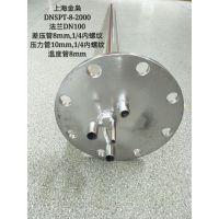 上海金枭烟道窑炉温压流一体式皮托管风速探头