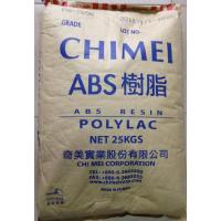 ABS(丙烯腈/丁二烯/苯乙烯共聚物#)/PA-765B/台湾奇美 阻燃, 电子电器,家用电器