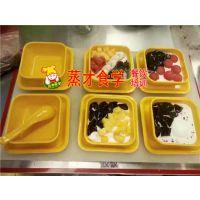甜品奶茶培训 长沙开港式甜品店 2-3开店经营