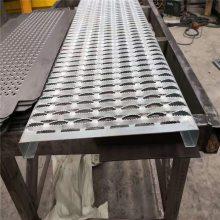 鳄鱼嘴防滑板工艺 镀锌冲孔板生产过程 乐清市鳄鱼嘴冲孔板厂家