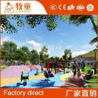 游乐园儿童乐园整体方案深化设计儿童户外游乐设备攀爬滑梯设备定制
