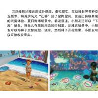 郑州室内互动投影设备 互动砸球 互动沙滩 互动蹦床 互动射击