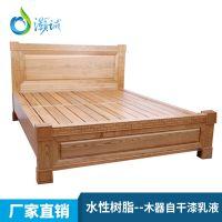 水溶性树脂 涂料用丙烯酸合成树脂 用于自干水性木器面漆HC-8401