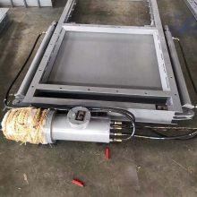 电液动推杆平板闸阀 插板阀 电动插板阀 闸阀安源工厂直销
