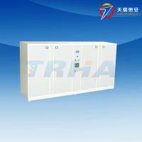 天瑞恒安 TRH-ZSM-100物业公司钥匙联网储物柜,钥匙电子寄存柜