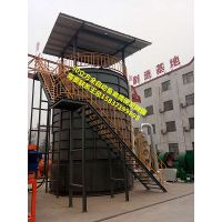 郑州全有重工优质90立方发酵罐机喜迎元宵节