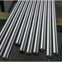供应无锡90mm310si2不锈钢圆钢现货 310si2切割圆钢加工 质量信得过