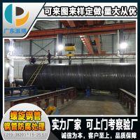 广东螺旋管厂家直供 Q235国标1420 1520 1620 1720 1820螺旋钢管 量大从优