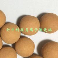 广东净化水质麦饭石球 负离子陶瓷球的作用 竹中电气石球价格