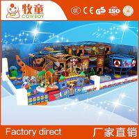 广州牧童定制室内大型儿童拓展探险设备淘气堡闯关乐园规划设计