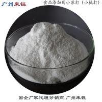 小苏打粉 海化(小苏打食品级) (碳酸氢钠食品级) 广州大量现货