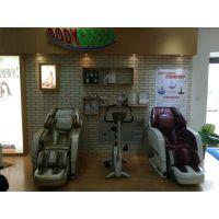 沧州按摩椅实体专卖店 高端品牌按摩椅,尚体公司按摩椅特价促销