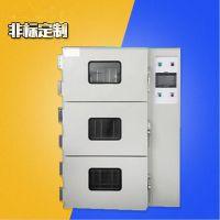 真空烤箱 烘干机 干燥设备 佳兴成厂家非标定制