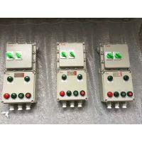 山东BXK-G铸铝外壳防爆控制箱60A