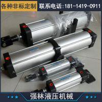【厂家直销】 气缸 薄型气缸 行程可调复型气缸 气动夹紧气缸