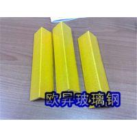 玻璃钢角钢厂家直销 玻璃钢L型角铁型材