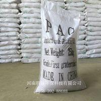 榆林聚合氯化铝厂家直销 高效污水处理絮凝剂聚合氯化铝