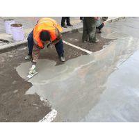 济宁市混凝土坑槽露骨怎么修补?地面修补砂浆材料在哪卖