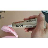 硅胶发泡棉无白边弹性胶水 华奇士QIS-5706