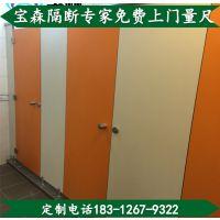 高级写字楼广场卫生间隔断 深圳宝森防潮板 厂家直销品质保证
