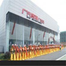 厂家直销东风日产汽车4S店外墙装饰铝型材遮阳百叶窗