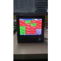 XSR90-16无纸记录仪XSR90-16彩色无纸记录仪厂家特价供应