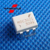 供应FAIRCHILD/仙童光电耦合器 MOC3021全新原装