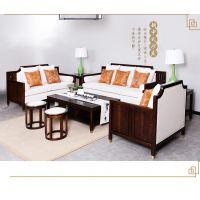 现代中式黄檀木全实木单人位双扶手沙发