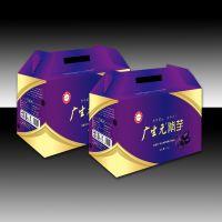 成都包装厂腊肉包装盒