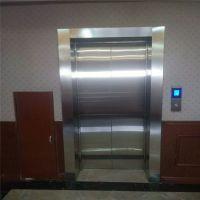 山东欣达电梯有限公司专业生产私人住宅电梯小别墅电梯观光电梯传菜梯
