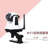 3G/WIFI 智能双网报警器 家用防盗报警器 智能家用报警器