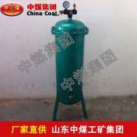 RYF-12油水分离器,RYF-12油水分离器适用范围,ZHONGMEI