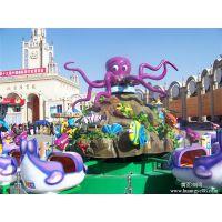 欢乐海洋岛暑假去游乐园必玩的游乐设备