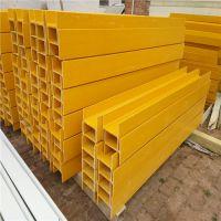 山西玻璃钢拉挤型材方管圆管工字钢生产厂家报价低