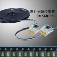 供应WDYJ厂家直销贴片光敏电阻EKPSMD021型号,贴片SMD0805系列