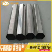 不锈钢异型管厂家直供 201不锈钢六角管 拖把柄 装饰管KTV