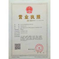 安平县祥筑丝网制品有限公司