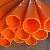 北京mpp电力管,纯原料mpp拉管价格,200mpp电力管专业厂家